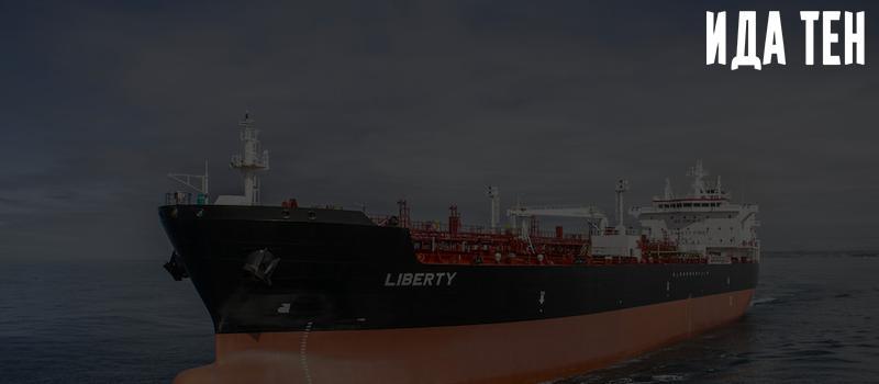 Правовой обычай как источник морского права