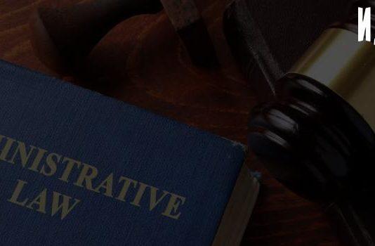 Понятие административный процесс в административном праве