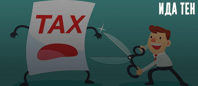 Оценка эффективности налоговых льгот