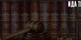 Критерии разделения отраслей международного права