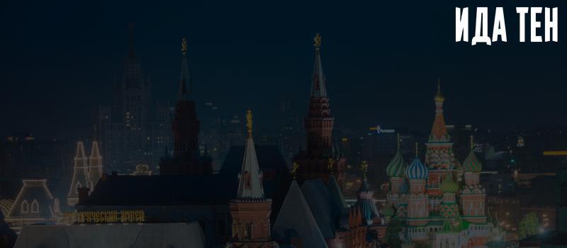 Риск-фактор в правовом регулировании современной России