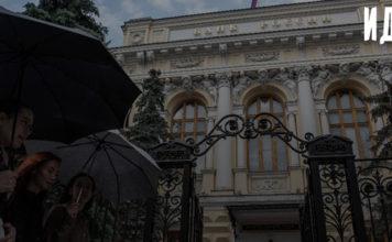 Центральный банк в кредитно-денежных отношениях