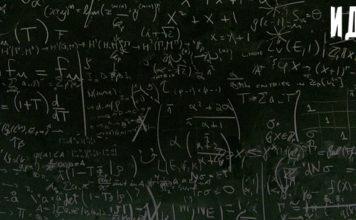 Математические методы планирования и прогнозирования