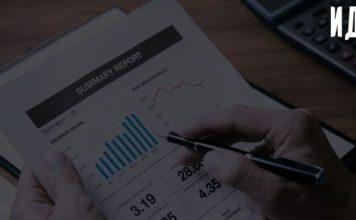 Функционально-стоимостной анализ системы управления