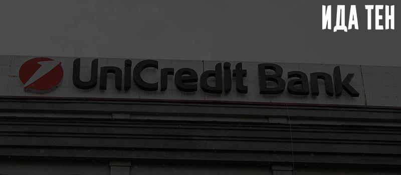 Банки с иностранным участием в России