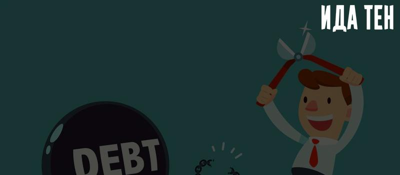 Банковский кредит как источник финансирования деятельности предприятий в Российской Федерации