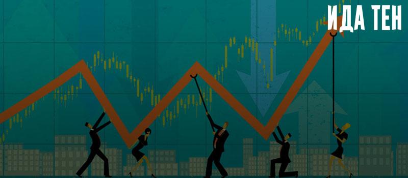 Проведение экономического анализа в организациях
