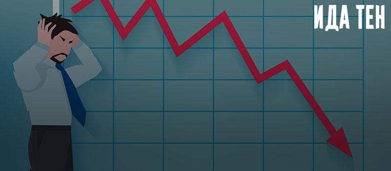 Антиинфляционная политика в современной России