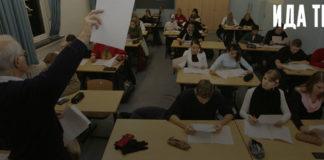 Образование в Америке и России
